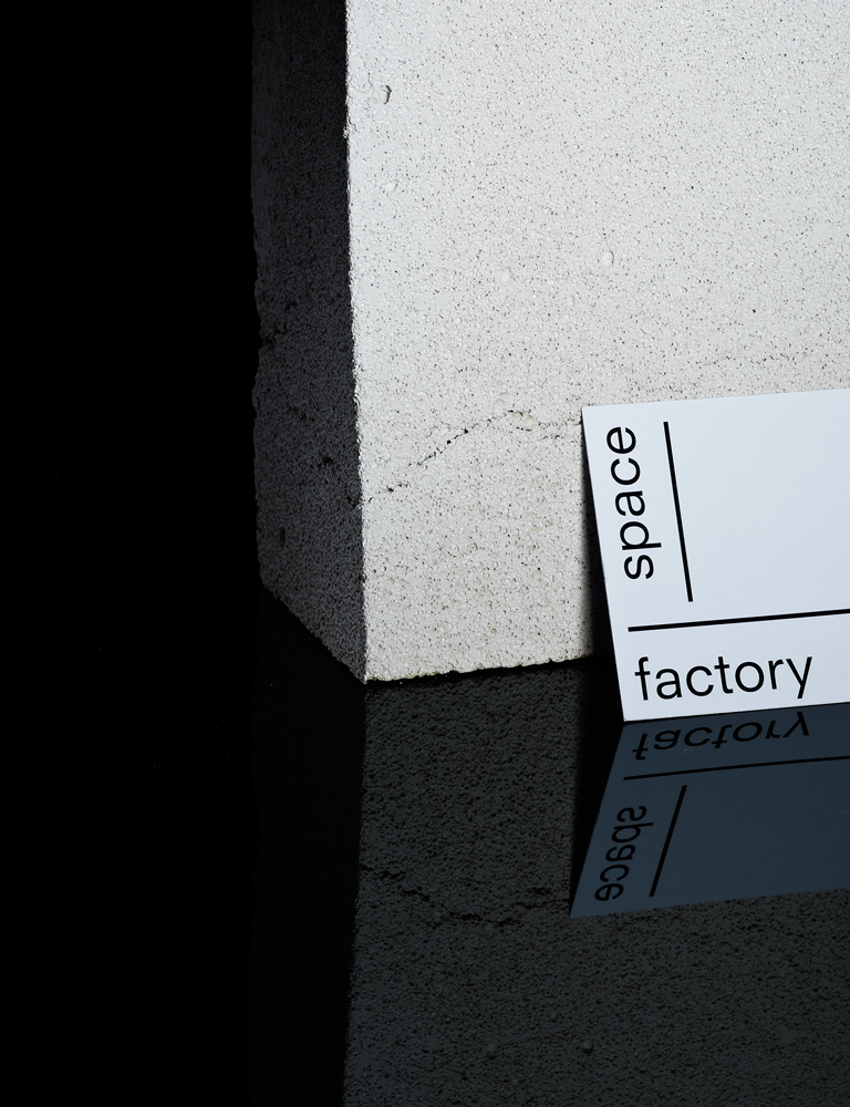 Embuscade Space Factory